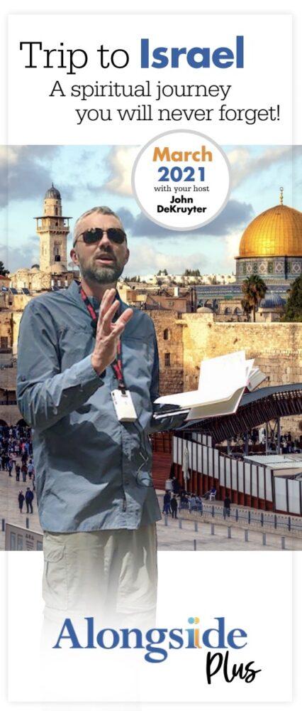 Israel Trips from Kalamazoo