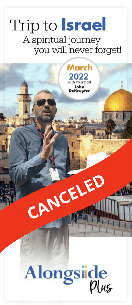 Israel trip canceled